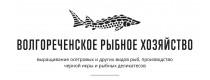 """ОАО """"Волгореченскрыбхоз"""""""